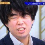 草薙航基さんの前歯や歯並びを批評(下ダブル八重歯)