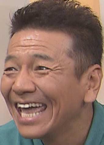 上田晋也 歯並び