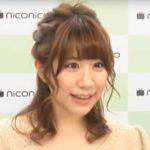 小野早稀さんの前歯や歯並びを評論