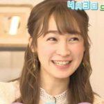 藤井サチさんの前歯や歯並びを批評