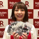 北野日奈子さんの前歯や歯並びを批評