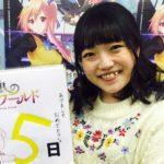 久野美咲さんの前歯や歯並びを批評(八重歯解消)