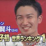 桃田賢斗さんの前歯や歯並びを批評